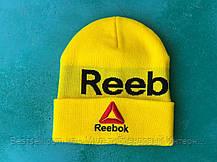 Шапка reebok / шапка рибок / шапка женская/шапка мужская/желтый, фото 3