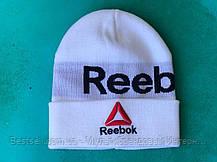 Шапка reebok / шапка рибок / шапка женская/шапка мужская/белый, фото 3
