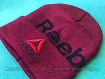 Шапка reebok / шапка рибок / шапка женская/шапка мужская/бордовый, фото 2