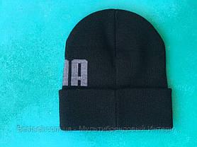 Шапка Puma / шапка пума/ шапка женская/шапка мужская/черный, фото 3