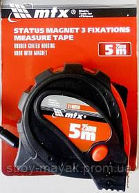 Рулетка Status magnet fixation 5 м х 25 мм, прорезиненный корпус, зацеп с магнитом, MTX