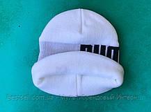 Шапка Puma / шапка пума/ шапка женская/шапка мужская/белый, фото 2