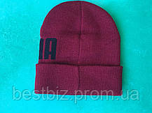 Шапка Puma / шапка пума/ шапка женская/шапка мужская/бордовый, фото 3
