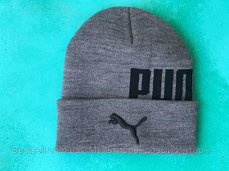 Шапка Puma / шапка пума/ шапка женская/шапка мужская/серый, фото 2