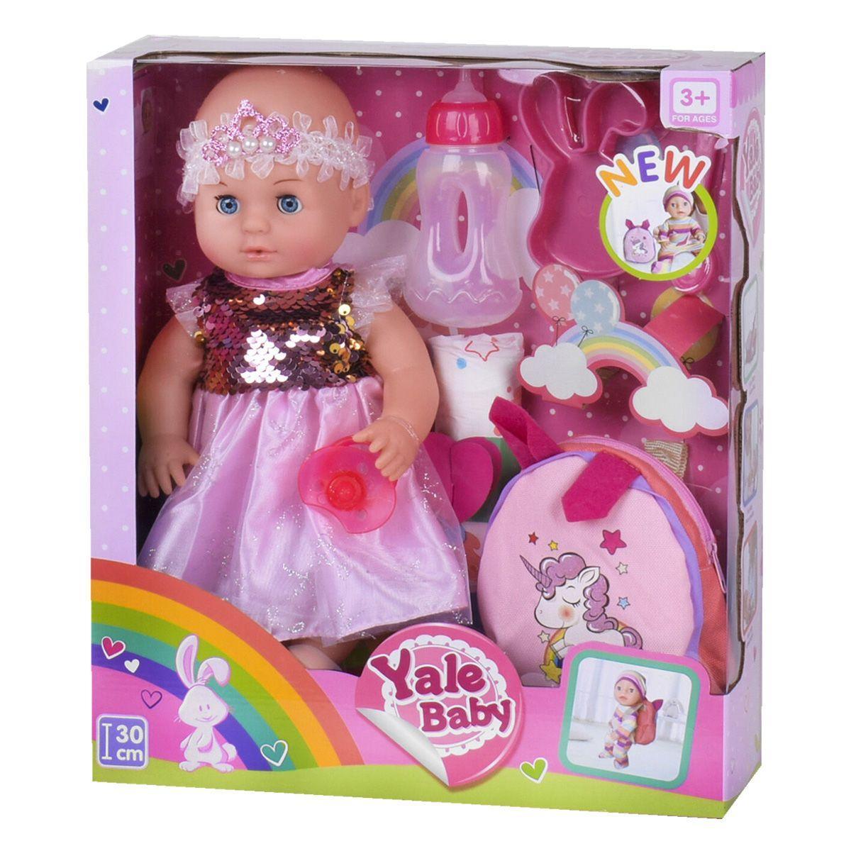 """Пупс Принцесса в платечке """"Yale baby"""", высота 30см"""
