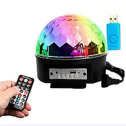 Диско шар c Bluetooth Magic Ball Music XXB 01/M6 вращающийся MP3 плеер с пультом