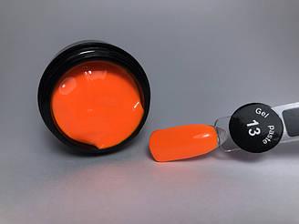 Гель паста для нігтів City Nail 13 помаранчева