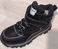 Ботинки зимние для мальчика  ТМ M.L.V.  В603-1, фото 1