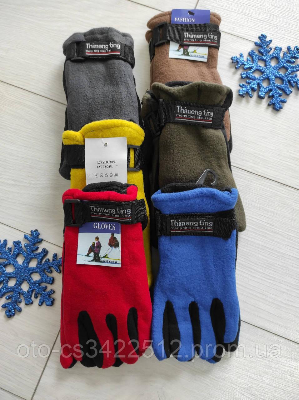 Рукавиці дитячі Fashion Gloves