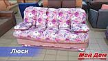 Безкаркасний диван Люсі 140, фото 8