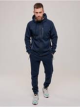 Мужской спортивный костюм КМ-3К Blue
