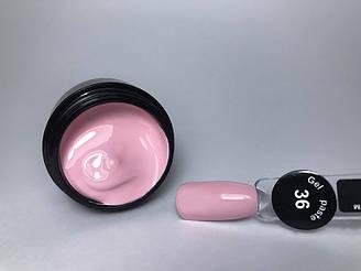 Гель паста для нігтів City Nail 36 рожева