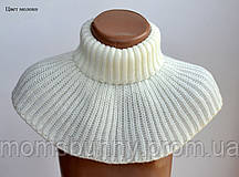 Детский шарф-манишка ТМ Arctic (молочный)