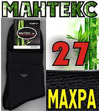 Носки мужские махровые х\б стрейч,, Мантекс,, 27 размер