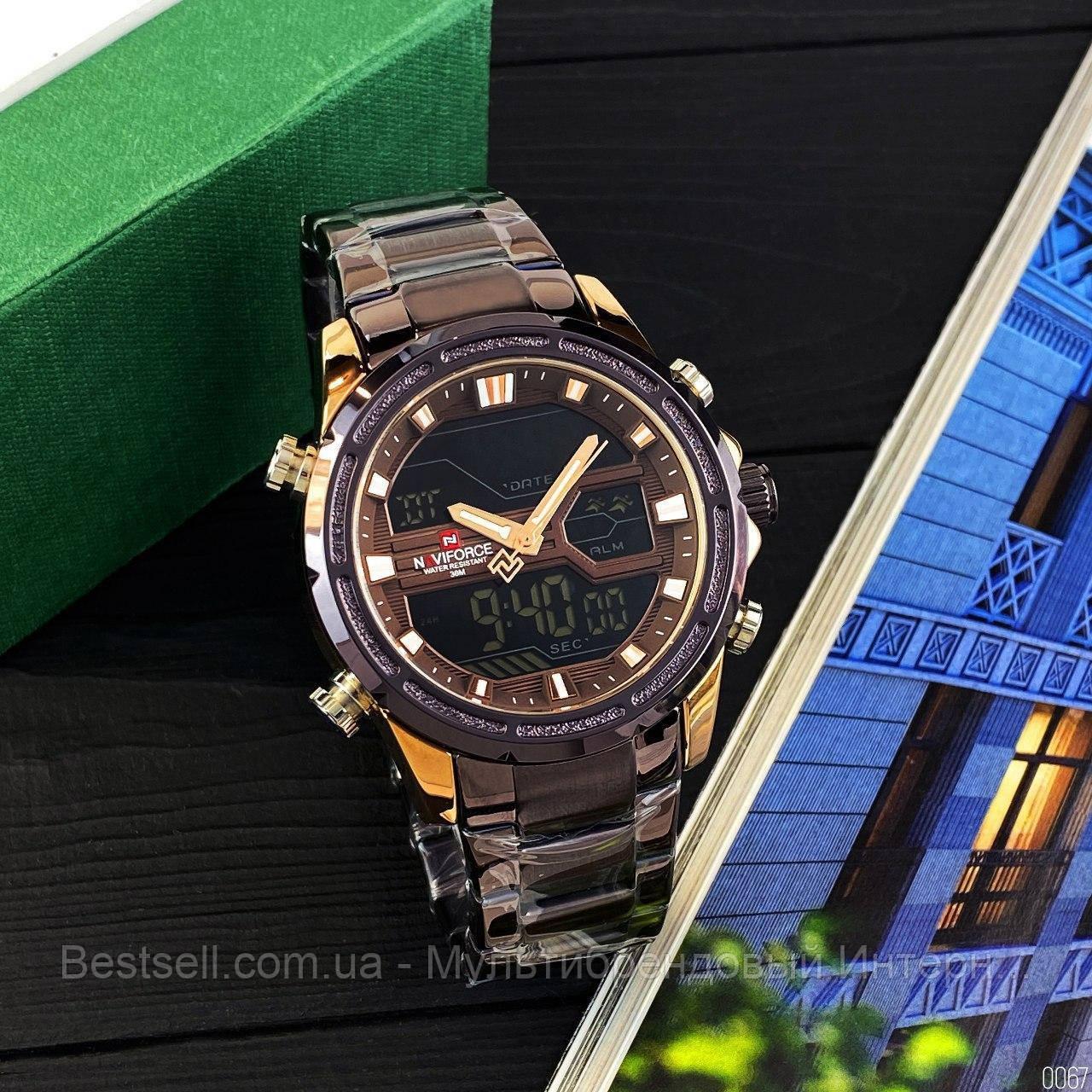Оригінальні Чоловічі Наручні годинники Naviforce NF9138S Brown-Cuprum