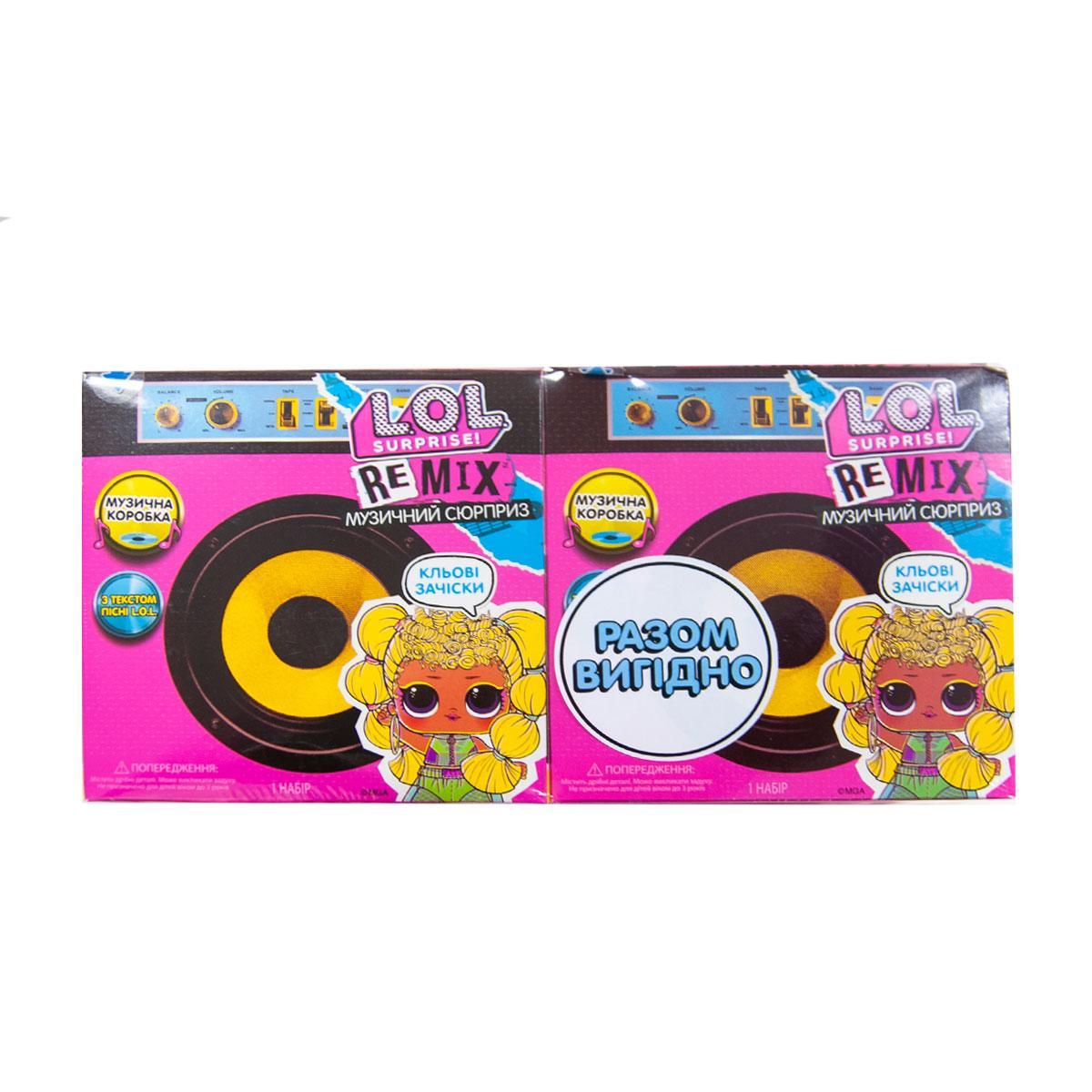 Акционный набор из двух кукол L.O.L SURPRISE! - Музыкальный сюрприз 566960-А