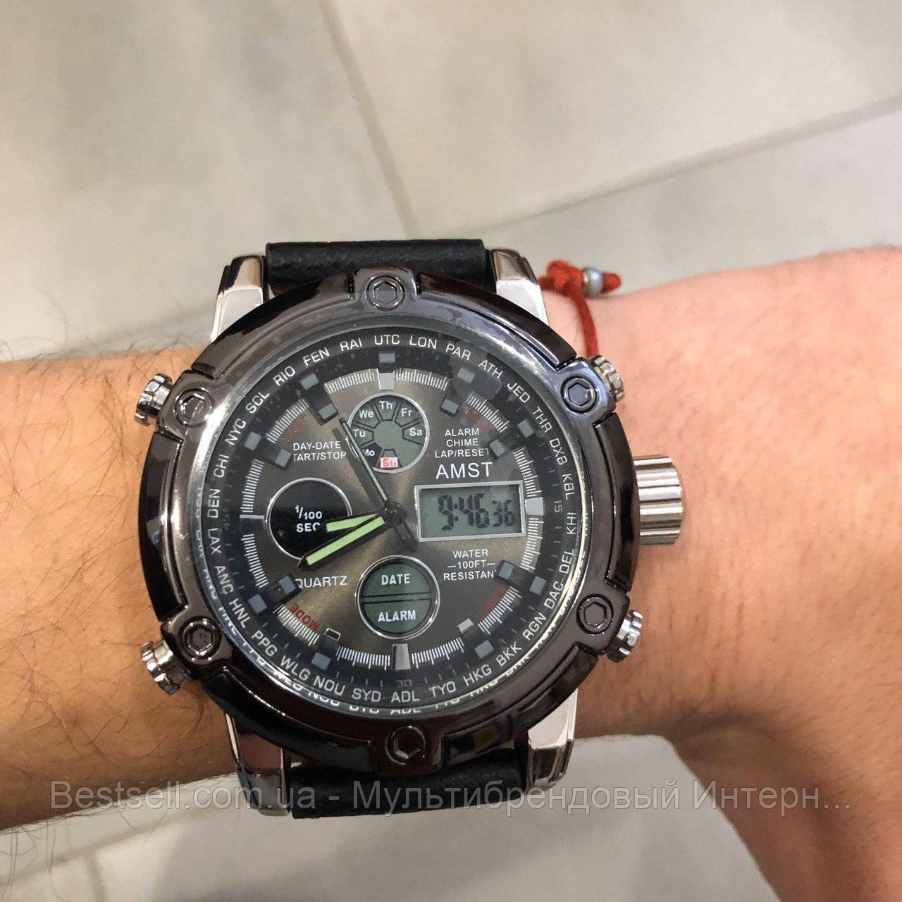 Оригінальні наручні чоловічі годинники AMST 3022 Silver-Black Fluted Wristband