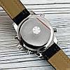 Оригінальні наручні чоловічі годинники AMST 3022 Silver-Black Fluted Wristband, фото 2