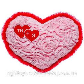 """Мягкая игрушка""""Сердце Ты+я"""" 35 см Копиця 00231-6"""