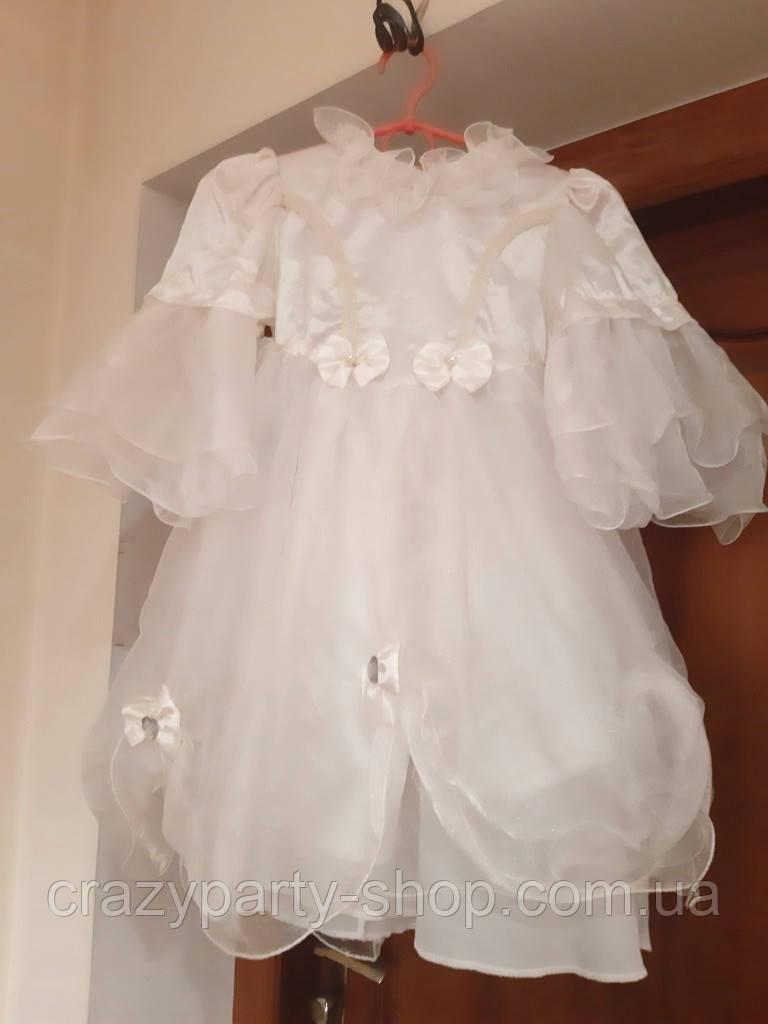 Карнавальный костюм детский Снежинка 98-104см  б/у