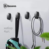 Крючок держатель для дома в машину Baseus Small Shell Vehicle Hook для кабеля ключей одежды сумок (черный)
