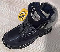 Ботинки зимние для девочки  ТМ Clibee 226, фото 1