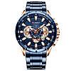 Оригінальні чоловічі годинники сталевий ремінець Curren 8363 Blue-Cuprum / Годинник паління від різних фірм., фото 6