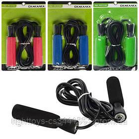Скакалка MS 0186 (100шт) 270см, веревка резина, пласт.ручки с подшипниками,3 цвета, в слюде, 24-16см