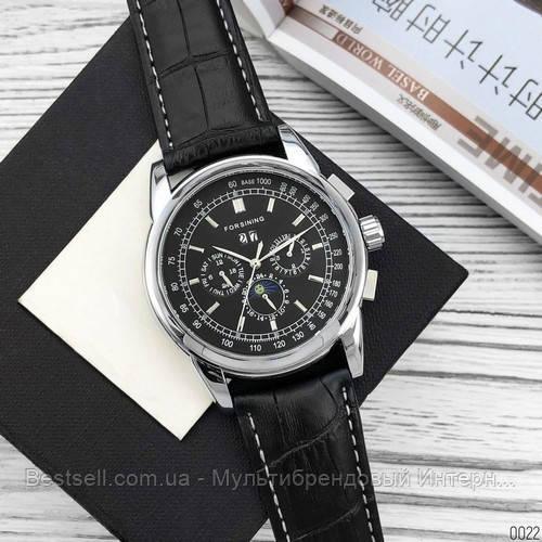 Оригинальные мужские наручные часы кожаный ремешок  Forsining 319 Black-Silver-Black