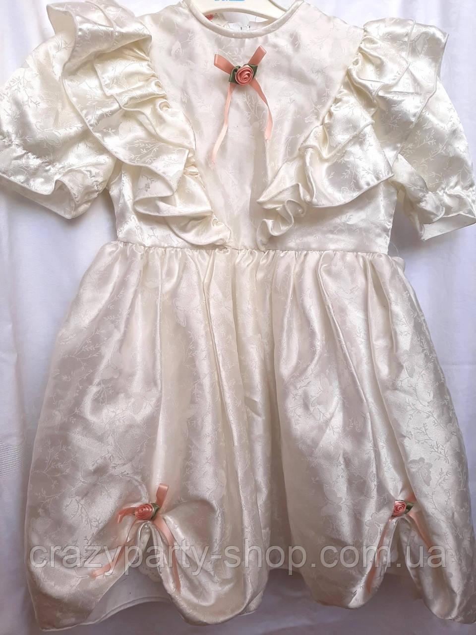 Нарядное платье рост 92см  б/у