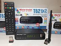 Цифровой Т2 тюнер WorldVision T62D2+ Интернет+IPTV+ Megogo+ AC3+WiFi адаптер