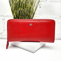 Женский брендовый кошелек на молнии красный Арт.W38 red Dr. Bond (Китай)