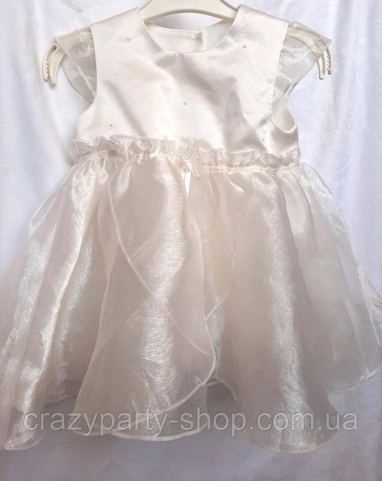 Костюм карнавальный  Снежинка Принцесса для новорожденной