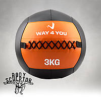 Набивний м'яч Wall Ball (медбол) Way4you 3 кг