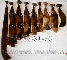 Русые неокрашенные волосы 40 см.
