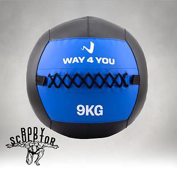 Набивний м'яч Wall Ball (медбол) Way4you 9 кг