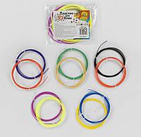 """Пластик для 3D ручки 86387 """"FUN GAME"""" (различные цвета) 86828"""