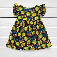Детское летнее платье Лимончик