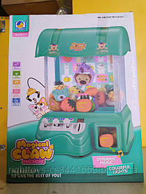 Игровой автомат MAGICAL CLAW MACHINE 3302