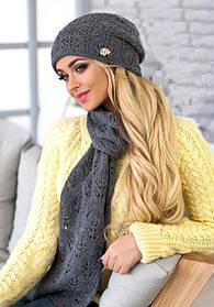 Комплект «Мэрис» (шапка + шарф) 4450-12 темно-серый