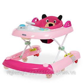 Ходунки ME 1055 BEAR Rose Pink (1шт) первые шаги, силик.кол5см 6шт, рег.выс,муз,свет,бат,св.розовый