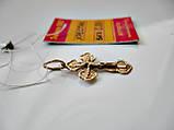 Золотой православный крестик 0.99 грамма Распятие Христа ЗОЛОТО 585 пробы, фото 3
