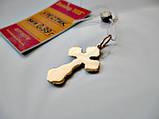 Золотой православный крестик 0.99 грамма Распятие Христа ЗОЛОТО 585 пробы, фото 5