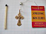 Золотой православный крестик 0.99 грамма Распятие Христа ЗОЛОТО 585 пробы, фото 6