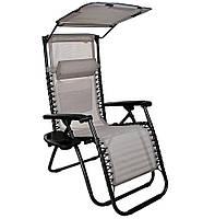 Садове крісло шезлонг лежак Jet Zero Gravity XXL 120 кг з підголовником і дашком розкладне, фото 1