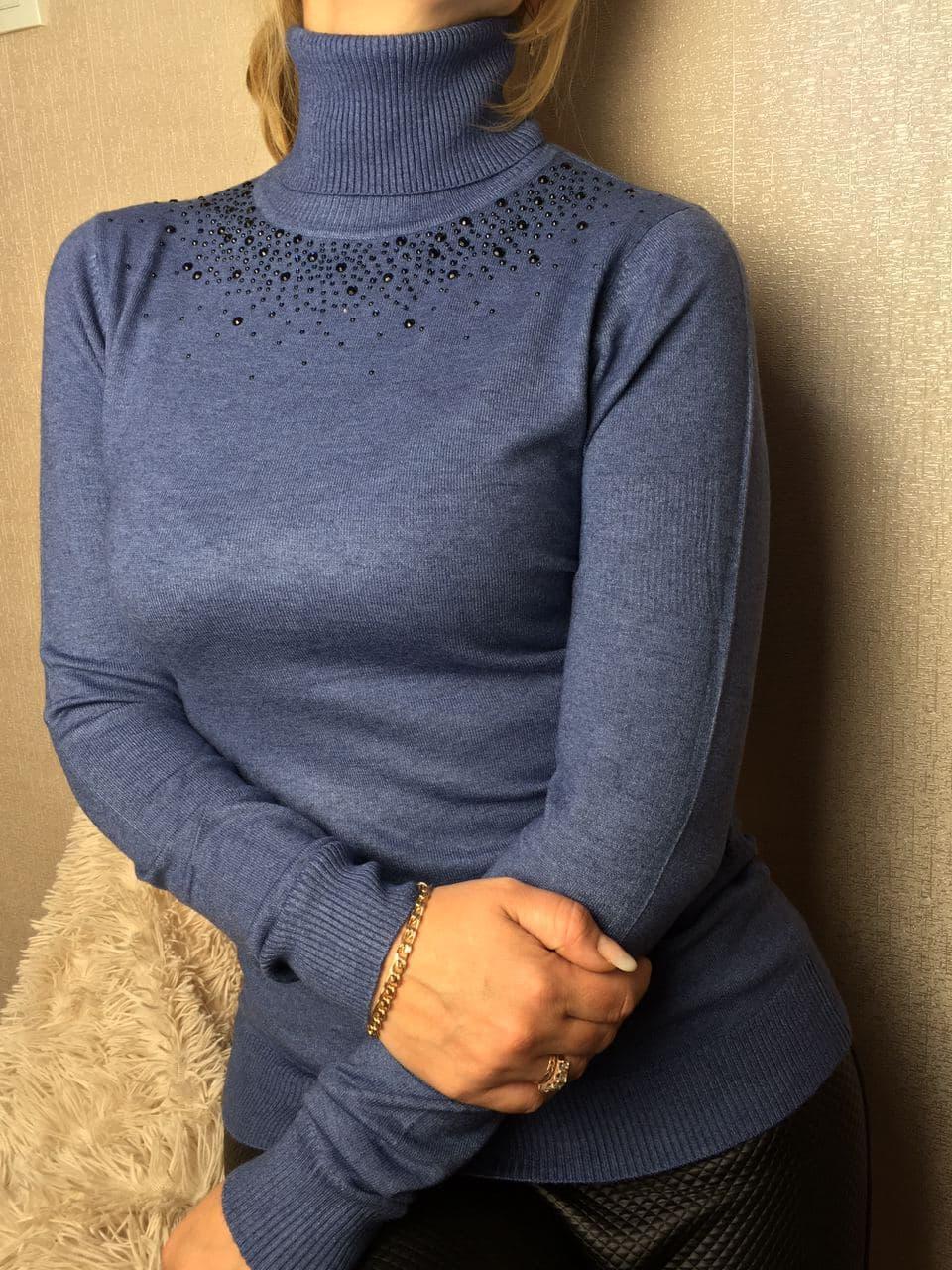 Водолазка женская с отворотом и стразами джинс