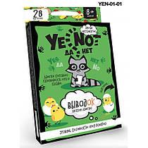 Карточная игра YENOT ДаНетки (рус. язык) Danko Toys YEN-01-01