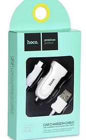 Комплект Hoco Z2 Автомобильное зарядное устройство 1,5A + кабель Micro