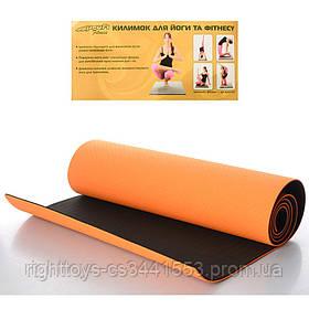 Йогамат MS 0613-1-ORB (12шт) TPE размер183-61см,толщина 6мм, оранжевый с черным, в кульке, 61-15см