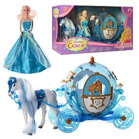 Карета с лошадью и куклой  216A Лошадь ходит, цокает, ржет. кукла 29 см
